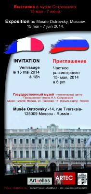 Artiste Peintre Crozat Coulmont- Invitation Vernissage du 15.05.2014